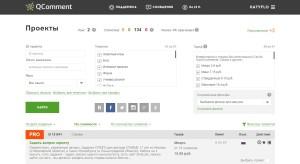 Отзыв о бирже Qcomment - интерфейс